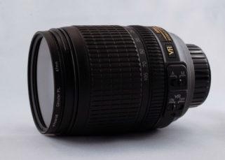 Objetivos Nikon más recomendados
